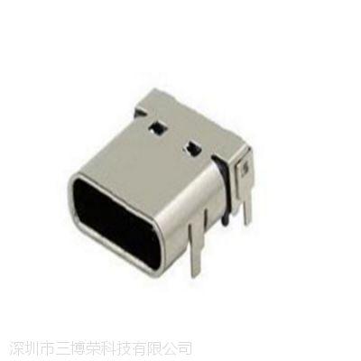 SBR/三博荣批发高品质沉板式USB2.0 3.0type-c母座