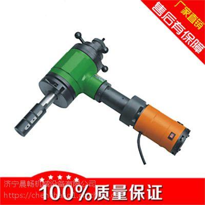 济宁晨畅厂家直销cc-80型号破口机 电动管子破口机 内涨式坡口机