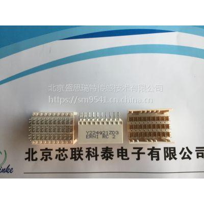 244301插接400次DIN 41612垂直式64针连接器ERNI