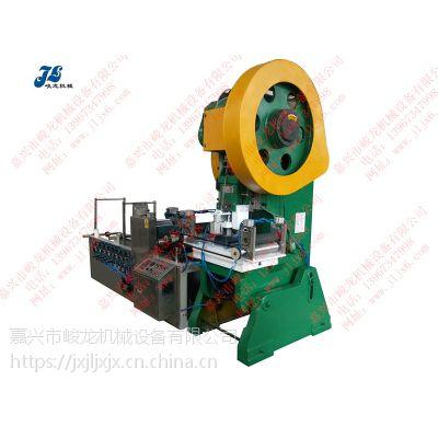 JL-XY40-4型圆形压点卸妆棉片机
