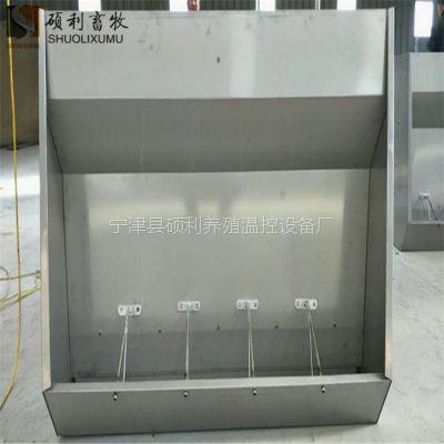 新型猪槽子保育育肥一体使用猪食槽不锈钢双面料槽