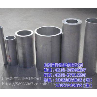 硅酸铝管|滨州铝管|盛发铝业
