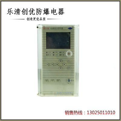 上海山源ZBT-11DJ电动机综合保护装置