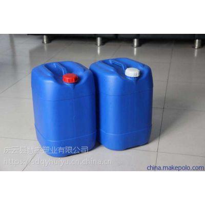 25升堆码化工塑料桶生产厂家