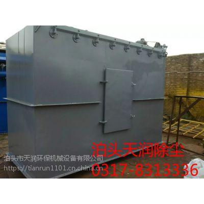 生物质锅炉除尘器 天润除尘器专业生产厂家