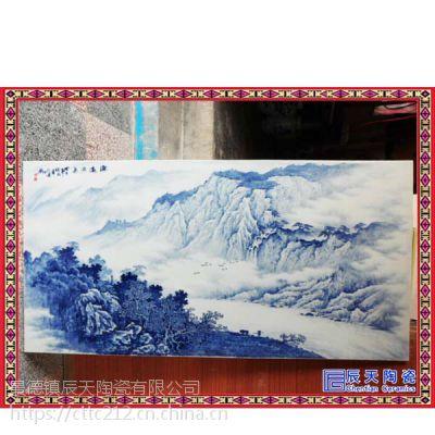 瓷砖背景墙现代简约客厅 壁画陶瓷背景墙砖客厅背景墙陶瓷石纹壁画