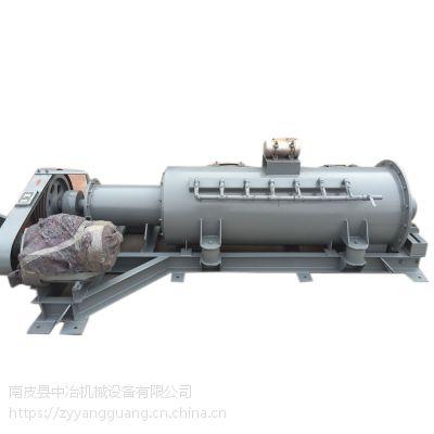 中冶供应双轴粉尘加湿搅拌机 小型混凝土专用行星搅拌机