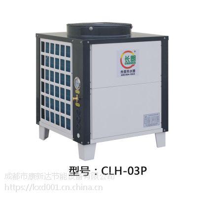 成都工厂工地员工洗澡供热水长朗空气能热泵热水器