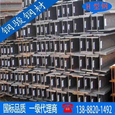 【H型钢】 优质型材 提供质保书294*200*8*12 材质q345