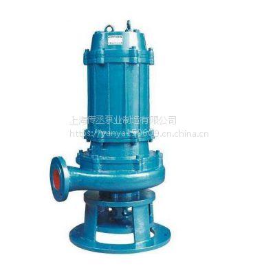 厂家直销380V潜水排污泵50QW(JYWQ)20-15-1.5