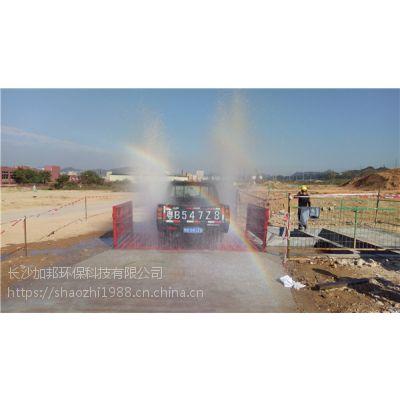 冷水江工地工程洗轮机 lsj-100