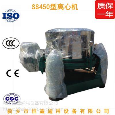 卫辉SS800淀粉脱水机 渣浆分离机 水和淀粉分离机
