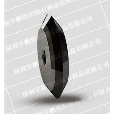 NIKKEN/日研 经济型钻石刀轮 PCD-SD2