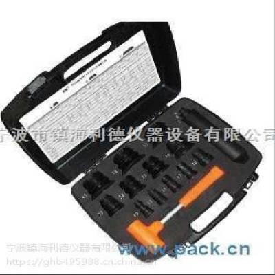 RDT-36轴承安装工具 利德36件套冷态安装工具