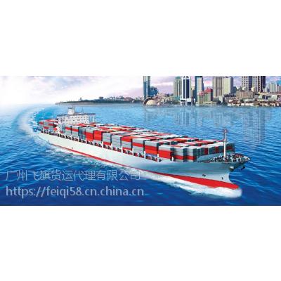 行李托运到新加坡,空运或海运费用怎么算 中国-新加坡
