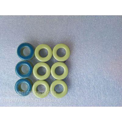 供应铁粉芯T80-52/T80-52B/T68-52A