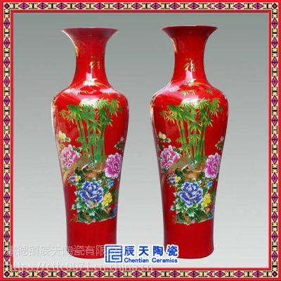 陶瓷大花瓶摆设 陶瓷大花瓶定制 陶瓷大花瓶厂家