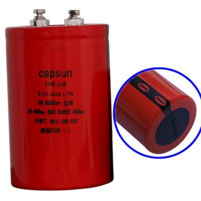 长寿命电解电容青佺电子直销|capsun高压