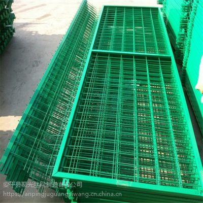 重庆护栏网 框架护栏网 厂区护栏网 护栏网现货 厂家直销