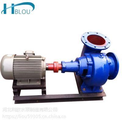 厂家直销150HW-8农田灌溉泵排污泵排水泵排灌泵轴流泵砂浆泵