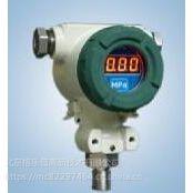 GLP2000系列压力变送器