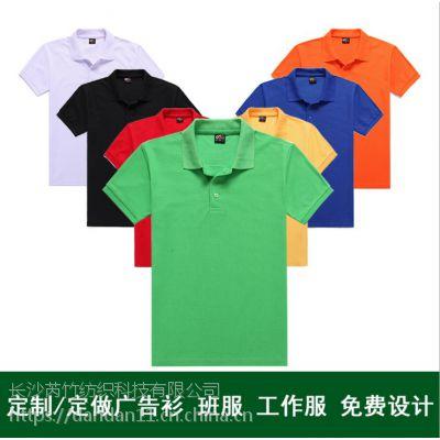 长沙T恤衫订做批发商衡阳广告文化衫生产生产厂家