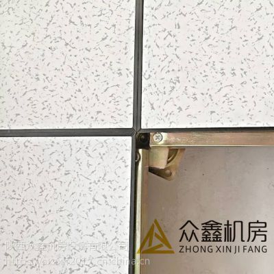 安康架空地板生产厂家 OA网络活动地板价格