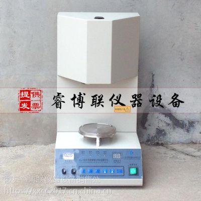 睿博联Ca-5水泥游离氧化钙快速测定仪