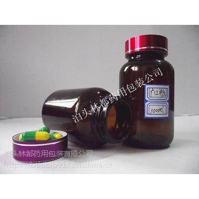江苏林都现货供应200毫升棕色广口瓶