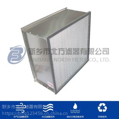 手术室专用无隔板高效空气过滤器 厂家生产