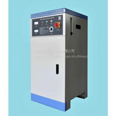 多谷环保供应 200g/H板式臭氧发生器