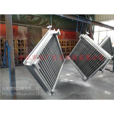 合肥翅片管换热器 翅片管散热器 合肥翅片管散热器厂家宽信供