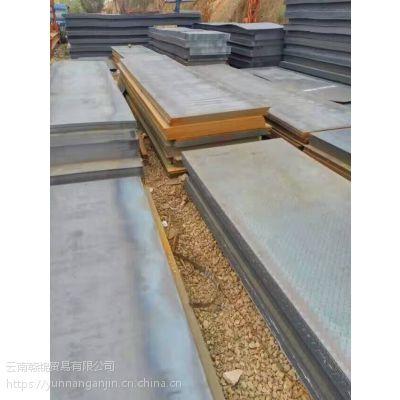 云南工字钢,角钢,扁铁,槽钢,镀锌管等建材,