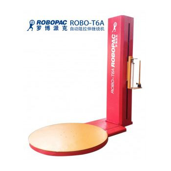 汕头自动缠绕膜机 广州托盘行李打包机 自动裹包机械的理想选择ROBOPAC罗博派克造