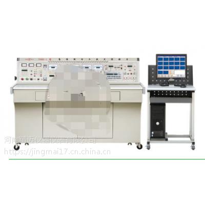 zz高性能电工技术实验台(联网型)THHE-1