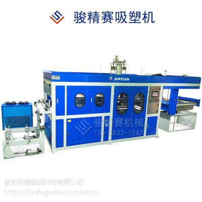 重庆薄片吸塑成型机 自动化PP塑料成型机 真空成型冷却 3mm卷料吸塑机