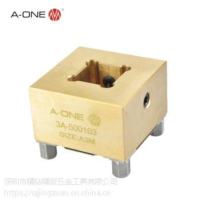 火花机专用EROWA铜电极夹具座 电脑锣精密加工黄铜材质夹持公座
