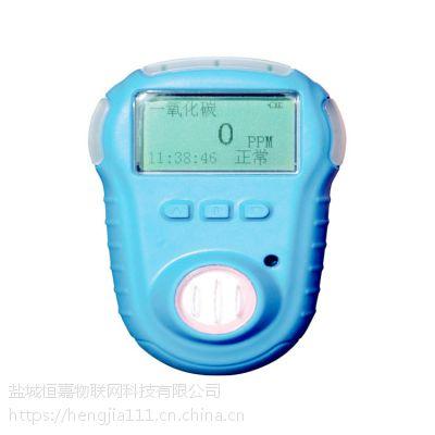 HENGJIA-HKP820硫化氢气体检测仪 盐城恒嘉专业制造