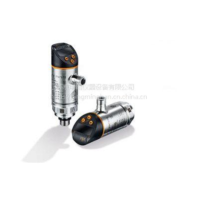 德国IFM/易福门压力传感器PN2094 适用于移动应用的微型传感器