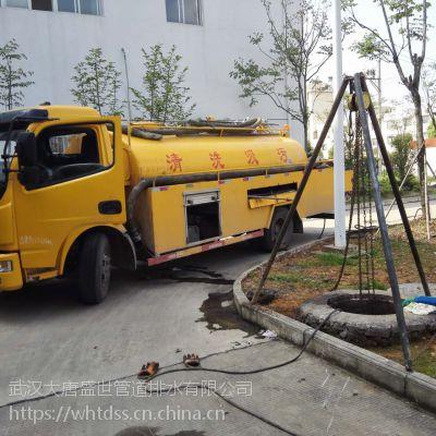 江夏区抽粪(清理化粪池,清掏隔油池)工程公司