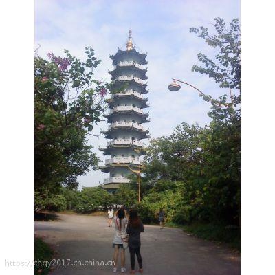 从化温泉度假酒店-从化文峰塔、宣星运动村二天游