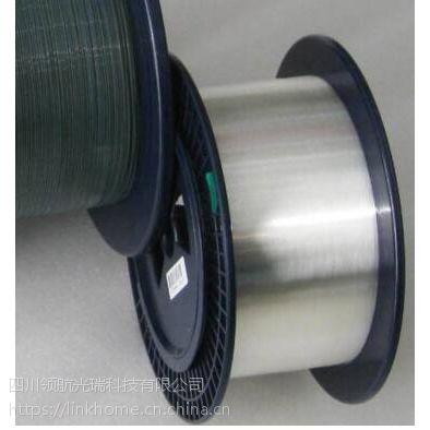 北京供应YOFC全贝®+低损耗单模光纤