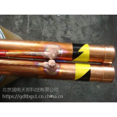电解离子接地极高端新型产品--电解离子接地极使用什么材料制造的