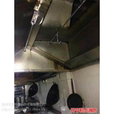 元亨利贞(图)_厨房灶台灭火系统自动化_灶台灭火系统