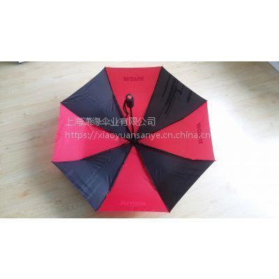 供应高档礼品伞 广告伞雨伞定做 上海礼品伞工厂