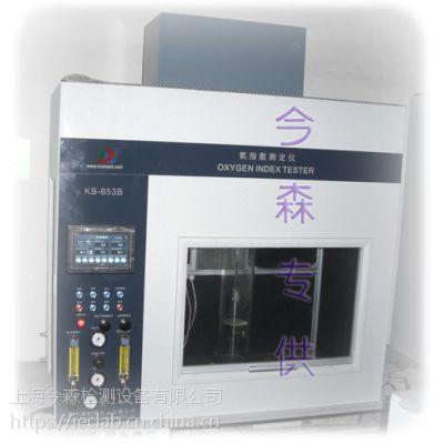 智能型氧指数测定仪