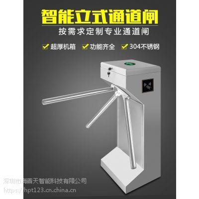桥式立式三辊闸人行通道闸电动 景区 工地闸机LED屏考勤门禁系统