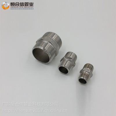 厂家直销不锈钢六角外牙接头 不锈钢管件 双卡压式管件