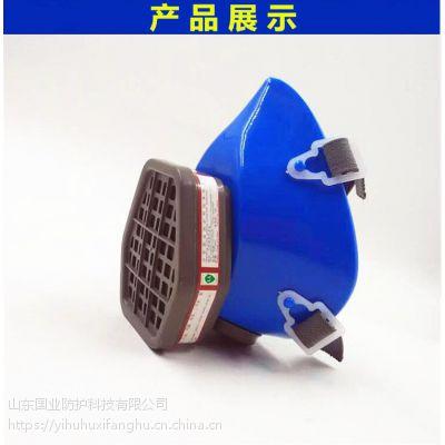 厂家提供优质个人呼吸防护用品化工实验等专用防有机无机酸性等刺激性气体异味面罩一护防毒面具 活性炭滤材