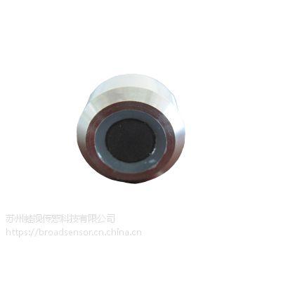 蛙视在线光学溶解氧测试仪 荧光法溶氧仪荧光帽